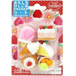 【消しゴム】【メール便可】イワコー おもしろけしごむ 2.ケーキ(ブリスター)【ショートケーキ ソフトクリーム】
