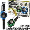【腕時計】【セット】ウォッチ&トランシーバー 【2台セット】