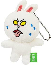 【LINE】【マスコット】LINE ライン コニー CO-9(ボールチェーン付)【おもちゃ グッズ キャラクター タカラトミーアーツ ぬいぐるみ ストラップ 人形 かわいい キーホルダー 女の子 プレゼント ギフト 景品 販促品】