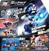 Kamen Rider drive TK03 Kamen Rider drive type is wild