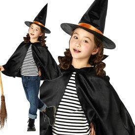 【ハロウィン】【コスプレ】クリアストーン ハロウィン魔女セット キッズ ボタン【帽子とマントのセット】