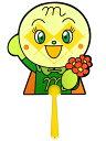【うちわ】【メール便可】アンパンマン キャラクターダイカット うちわ メロンパンナちゃん No.1031【おもちゃ グッズ…