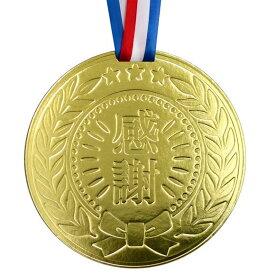 【色紙】【メール便可】感謝の気持ちと言葉を添えて♪ 大きな金メダルの色紙【グッズ プレゼント ギフト 贈り物 お祝い 誕生日 父の日 母の日 敬老の日 インテリア雑貨 日本製 卒業祝い 入学祝い 寄せ書き かわいい デザイン アイデア オリンピック 運動会】