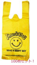 【ビニール袋】【メール便可】ビニール袋 VINYL BAG S SMILE YELLOW 100枚セット(絵柄片面のみ)【おもちゃ グッズ 袋 レジ袋 ビニールバッグ 手提げ かわいい おしゃれ まとめ買い 笑顔 スマイル セット 販促品 イベント 縁日 お祭り 男の子 女の子】