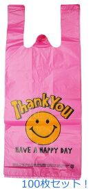【ビニール袋】【メール便可】ビニール袋 VINYL BAG S SMILE PINK 100枚セット(絵柄片面のみ)【おもちゃ グッズ 袋 レジ袋 ビニールバッグ 手提げ かわいい おしゃれ まとめ買い 笑顔 スマイル セット 販促品 イベント 縁日 お祭り 男の子 女の子】