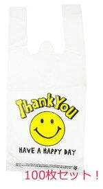 【ビニール袋】【メール便可】ビニール袋 VINYL BAG S SMILE WHITE 100枚セット(絵柄片面のみ)【おもちゃ グッズ 袋 レジ袋 ビニールバッグ 手提げ かわいい おしゃれ まとめ買い 笑顔 スマイル セット 販促品 イベント 縁日 お祭り 男の子 女の子】