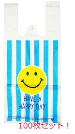 【ビニール袋】【メール便可】ビニール袋 VINYL BAG S SMILE BLUE STRIPE 100枚セット(絵柄片面のみ)【おもちゃ グッズ 袋 レジ袋 ビニールバッグ 手提げ かわいい おしゃれ まとめ買い 笑顔 スマイル セット 販促品 イベント 縁日 お祭り 男の子 女の子】