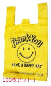 【ビニール袋】【メール便可】ビニール袋 VINYL BAG M SMILE YELLOW 100枚セット(絵柄片面のみ)【おもちゃ グッズ 袋 レジ袋 ビニールバッグ 手提げ かわいい おしゃれ まとめ買い 笑顔 スマイル セット 販促品 イベント 縁日 お祭り 男の子 女の子】