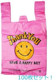 【ビニール袋】【メール便可】ビニール袋 VINYL BAG M SMILE PINK 100枚セット(絵柄片面のみ)【おもちゃ グッズ 袋 レジ袋 ビニールバッグ 手提げ かわいい おしゃれ まとめ買い 笑顔 スマイル セット 販促品 イベント 縁日 お祭り 男の子 女の子】