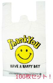 【ビニール袋】【メール便可】ビニール袋 VINYL BAG M SMILE WHITE 100枚セット(絵柄片面のみ)【おもちゃ グッズ 袋 レジ袋 ビニールバッグ 手提げ かわいい おしゃれ まとめ買い 笑顔 スマイル セット 販促品 イベント 縁日 お祭り 男の子 女の子】
