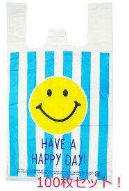 【ビニール袋】【メール便可】ビニール袋 VINYL BAG M SMILE BLUE STRIPE 100枚セット(絵柄片面のみ)【おもちゃ グッズ 袋 レジ袋 ビニールバッグ 手提げ かわいい おしゃれ まとめ買い 笑顔 スマイル セット 販促品 イベント 縁日 お祭り 男の子 女の子】
