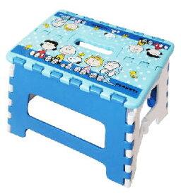 【スヌーピー】【踏み台】ステップチェア小 第2弾 スヌーピーB柄【おもちゃ グッズ 折りたたみ 子供 子ども キッズ ステップ おしゃれ かわいい 収納 キャラクター 脚立 折り畳み式 椅子 アウトドア レジャー 持ち運び 青 ブルー 男の子 女の子】