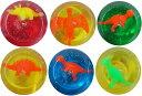 【粘土】【恐竜】BIG恐竜粘土 12個セット(1個あたり92円!!)【おもちゃ グッズ スライム クリア粘土 ミニフィギュア…