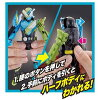 There is Kamen Rider build bottle change rider series 07 pirates レッシャーフォーム reason