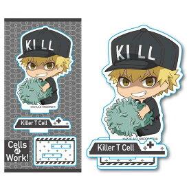 【はたらく細胞】【メール便可】ベルハウス はたらく細胞 ぎゅぎゅっとアクリルフィギュア キラーT細胞