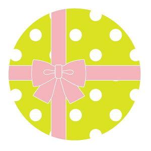 【色紙】【メール便可】カワイイ色紙でメッセージ♪ メッセージケーキ2 ライム【おもちゃ グッズ プレゼント 誕生日 父の日 母の日 敬老の日 贈り物 ギフト かわいい おしゃれ 二つ折り 日