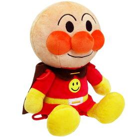 【アンパンマン】【リュック】アンパンマン おでかけぬいぐるみリュック【おもちゃ グッズ ぬいぐるみ セガトイズ それいけ!アンパンマン バッグ カバン かばん キャラクター ショルダー おでかけ プレゼント ギフト 贈り物 男の子 女の子 入園 誕生日 かわいい】