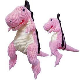 【恐竜】【リュック】T-REX モコモコ PINK PLUSH BACK PACK【おもちゃ グッズ ぬいぐるみ 子供 子ども キッズ アニマル雑貨 日用雑貨 お出かけ バッグ プレゼント クリスマス 誕生日 遠足 目立つ インパクト フワフワ かわいい 男の子 ティラノサウルス T-レックス】