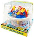 【知育玩具】【迷路】脳トレゲーム 100巡礼の迷宮【おもちゃ グッズ パズル 立体迷路 立体パズル 迷路ゲーム 360度回…