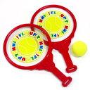 フライアップテニスリターン 12個セット 【スポーツ玩具 テニス 行楽シーズン アウトドア お祭り 縁日 子供会 玩具 景…