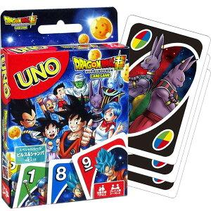 【ドラゴンボール】【メール便可】ドラゴンボール超 ウノ カードゲーム UNO【おもちゃ グッズ エンスカイ ドラゴンボールスーパー キャラクター カードゲーム パーティーゲーム ジャンプ