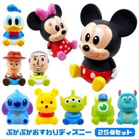 【ディズニー】【人形すくい】すくい人形 ぷかぷかおすわりディズニー10種アソート 50個セット