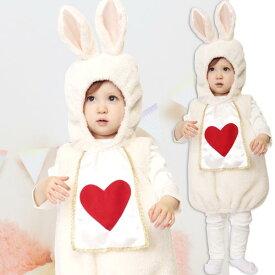 【ハロウィン】【コスチューム】マシュマロラパン BABY【おもちゃ グッズ ハロウィーン イベント コスプレ 衣装 仮装 変装 被り物 パーティー キャラクター アイテム かわいい ベビー用 赤ちゃん 記念写真 ふわもこ ウサギ ラビット アニマル SNS映え インスタ映え】