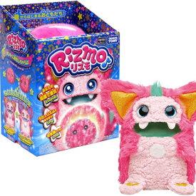 【リズム】【サプライズトイ】リズモ(ベリー)Rizmo【おもちゃ グッズ かわいい 女の子 メイキングトイ 知育玩具 タカラトミー お世話 知育 声 音楽 進化 あかちゃん 子ども こども キッズ 女の子 ペットトイ 人形 電子ペット ロボット フィギュア ピンク 】