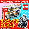 和tomika玩吧!汽車運輸車安排(包袋1次免費!) 10s