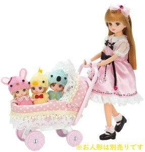 【リカちゃん】【小物】リカちゃん LF-11 みつごのあかちゃん ベビーカー【おもちゃ グッズ タカラトミー リカちゃん人形 りかちゃん人形 女の子 お人形 着せ替え ドレス セット プレゼント
