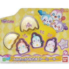 【ココタマ】【人形】バンダイ キラキラハッピー☆ひらけ!ここたま つみきのかみさま ツー・ミー・キー