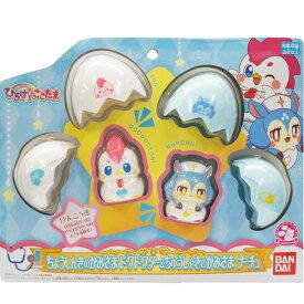 【ココタマ】【人形】バンダイ キラキラハッピー☆ひらけ!ここたま ちょうしんきのかみさま ドクドクター&ちゅうしゃきのかみさま ナーチュ