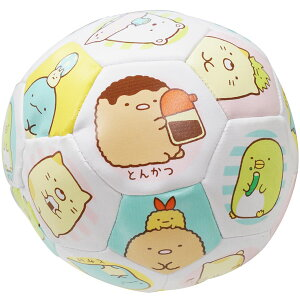 【すみっコぐらし】【ボール】すみっコぐらし おっきなソフトボール【おもちゃ グッズ キャラクター すみっこぐらし ボール やわらかい やわらかボール 幼児 子供 キッズ しろくま ねこ ぺ