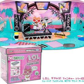 【LOLサプライズ】【サプライズトイ】タカラトミー L.O.L. サプライズ ファニチャー シリーズ2 ミュージック フェスティバル with グランジ ガール