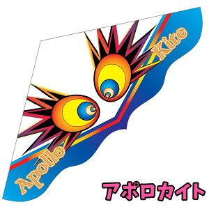 【凧あげ】【カイト】キャラクターカイト アポロカイト(凧糸付)