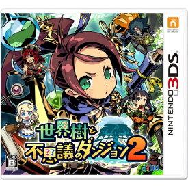 【ゲームソフト】【メール便可】ニンテンドー 3DS 世界樹と不思議のダンジョン2 RPG