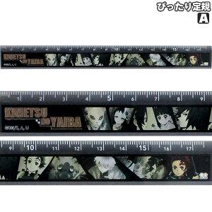 【鬼滅の刃】【メール便可】サンスター文具 鬼滅の刃 ぴったり定規 A柄 175mm 日本製