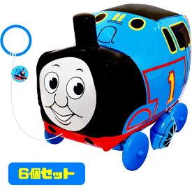 【きかんしゃトーマス】【空気ビニール玩具】たのしいおさんぽトーマス 6個セット