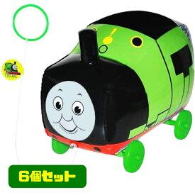 【きかんしゃトーマス】【空気ビニール玩具】たのしいおさんぽパーシー 6個セット