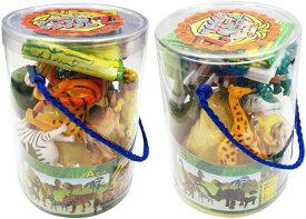 【動物】【フィギュア】アニマルキングダム2 「2ケースセット」【おもちゃ グッズ 人形 アニマル 景品 セット 動物園 幼稚園 知育玩具 子ども 子供 おまけ ランチ景品 お子様 ケース ジオラマ ジャングル 男の子 女の子 プレゼント ゾウ トラ ライオン キリン】