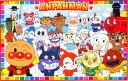 【アンパンマン】【メール便可】アンパンマン レジャーシート Lサイズ(2〜3人用)【おもちゃ グッズ 子供 子ども キ…