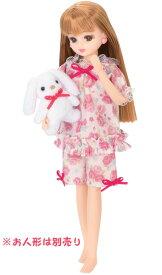 【リカちゃん】【メール便可】タカラトミー リカちゃん人形 LW-05 ゆめみるパジャマ【人形別売り】