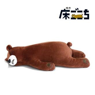 도 티끌이나 짚이나 극상의 촉감♪마루 여기 곰로우(곰)