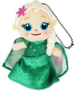 【アナ雪】【ぬいぐるみ】アナと雪の女王 エルサのサプライズ ボールチェーン エルサ【おもちゃ グッズ キャラクター お人形 ディズニープリンセス 女の子 映画 プレゼント ギフト 誕生日