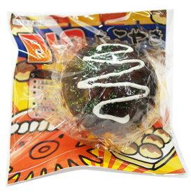 BIGたこやきスクイーズBC【 おもちゃ おもしろ雑貨 食べ物 たこ焼き タコ焼き ふわふわ 】