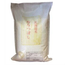 全国送料無料!北海道米『ななつぼし』5kg【白米】【5kg】【新生活】