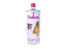 SEIKEN製ブレーキオイル BF4(1L×1本) 送料無料税込【smtb-F】