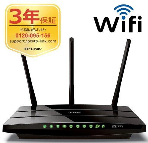 「ポイント最大30倍」11ac対応 450Mbps+1300Mbps ギガビット無線LANルータ TP-Link Archer C7デュアルバンド 2 USB Port無線LAN ルーター親機 WIFIルーター