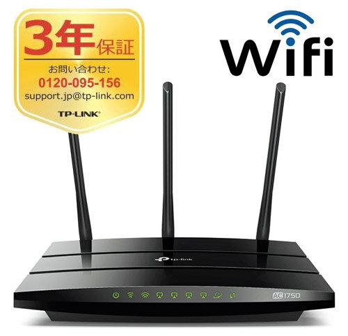「ポイント10倍」450Mbps+1300Mbps ギガビット11ac対応無線LAN ルーター TP-Link Archer C7デュアルバンド 2 USB Port無線LANルータ親機 WIFIルーター (2017年モデル)