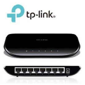 TP-Link Giga対応10/100/1000Mbp 8ポートスイッチングハブ16Gbpsキャパシティープラスチック筺体 TL-SG1008D